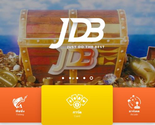 แนะนำค่ายเกม JDB