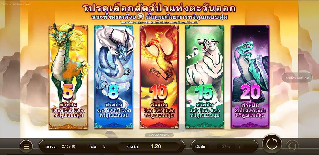 10 อันดับเกมสล็อตออนไลน์ JDB Orient Animals