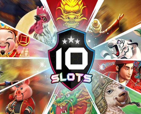 10 อันดับเกมสล็อตออนไลน์ยอดฮิต