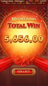 PG Slot ทดลองเล่นฟรี Double Fortune