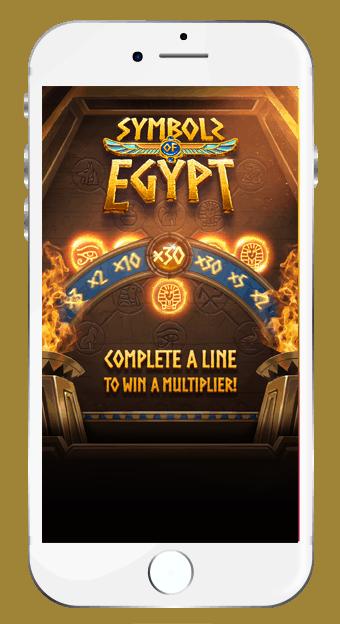 สล็อตแตกง่ายที่สุด เล่นเกม PG Slot Symbols-of-Egypt