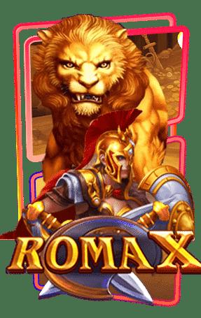 เกมสล็อต ROMA X สมัครรับเครดิตฟรี