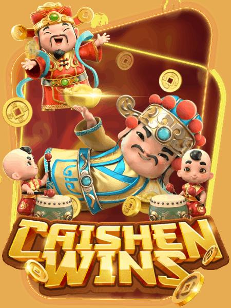Caishen Wins เกมสล็อตจากค่าย PG SLOT