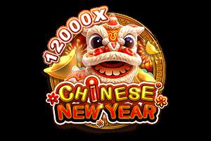เกมสล็อต CHINESE NEW YEAR