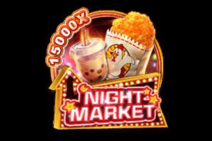 เกมสล็อต Night Market